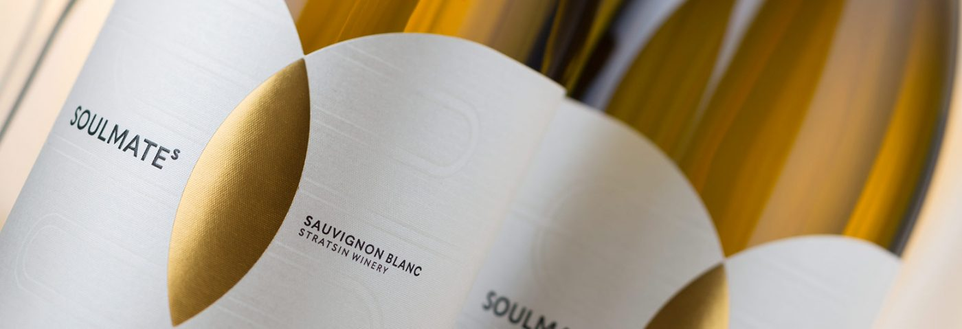 винарна страцин